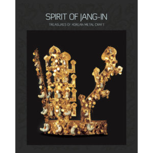 spirit-of-jang-in-cover-book-cover