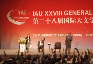 Members of the IAU vote on the resolutions which included determining 'au' the astronomical unit, photo T. Stevenson