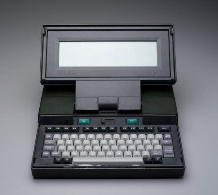 Photograph of Dulmont Magnum laptop computer