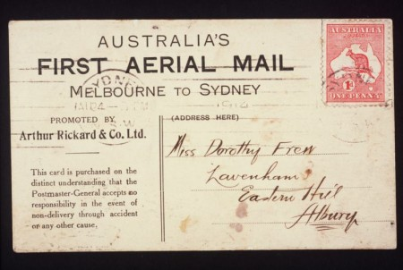 The reverse of the postcard, showing the Postmaster-General's disclaimer
