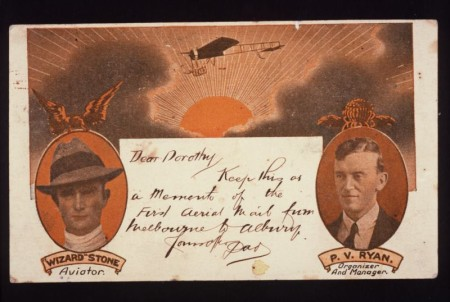 Postcard made by the Postmaster General's Department