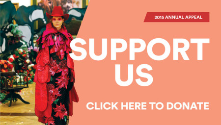 Support us MAAS donation banner