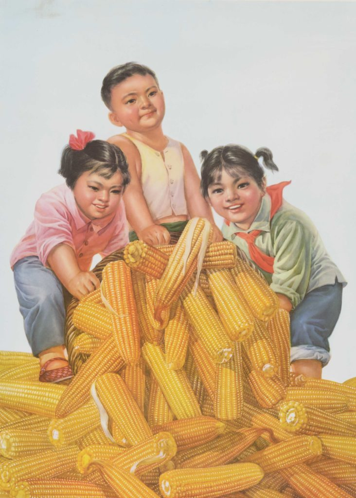 Propaganda poster, 'Busy with a bumper harvest (Fengshoumang)'