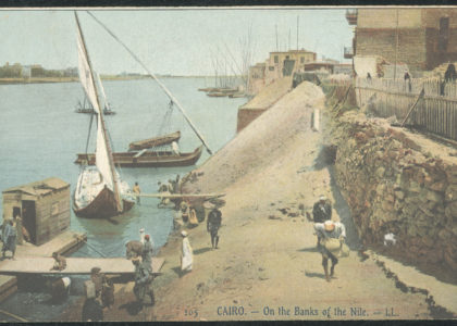 Colour printed photographic postcard depicting a river scene in Cairo, Egypt, in the early years of the 20th century.